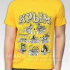 krym-kollazh-m032_f
