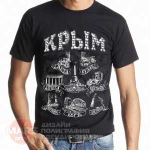 krym-kollazh-m033_f