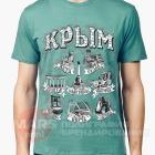 krym-kollazh-m032.1_f