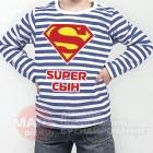 Supersin3