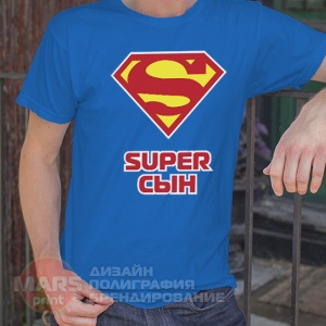 Supersin