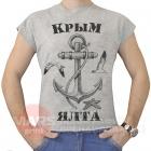 anc yalta