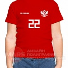 russia22red