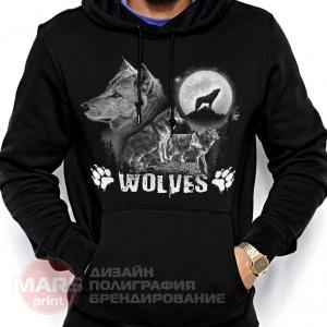 Пайта с волками