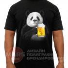 Панда пиво грудь