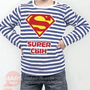 super-syn330