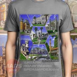 Dvorci_Krima_gry