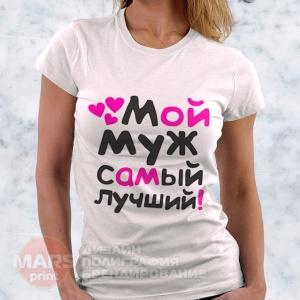 mmsl_m100