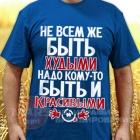 krasivimi_b