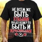 krasivimi_bl