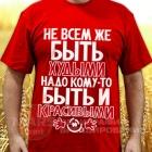 krasivimi_r
