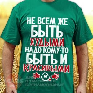 krasivimi_tr