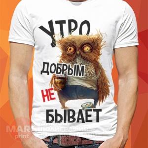 sova_utro