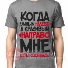 um_krasota_g