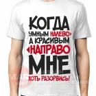 um_krasota_w