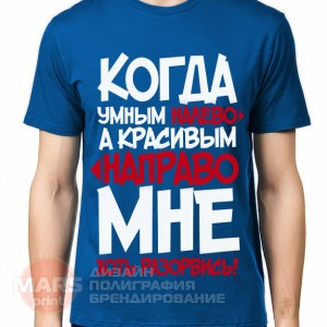 um_krasota_b